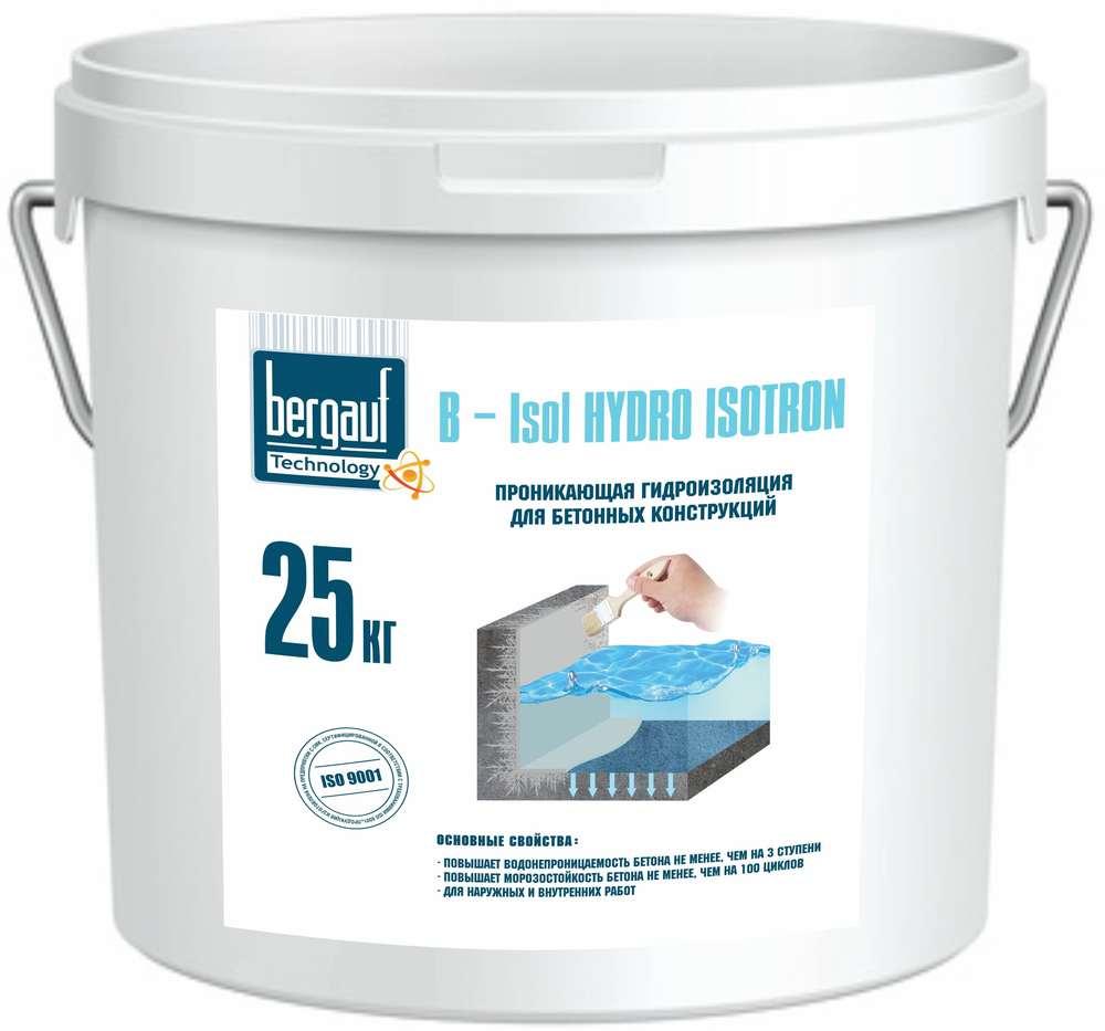 Ремонтная смесь для бетонных конструкций полимерная добавка в бетон купить