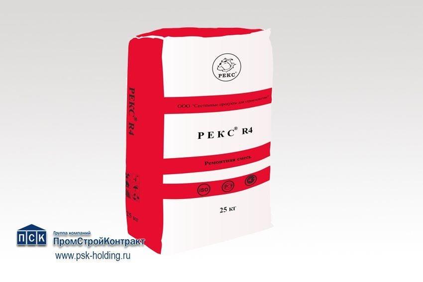 Быстросхватывающаяся бетонная смесь купить сухой бетон в мешках в москве