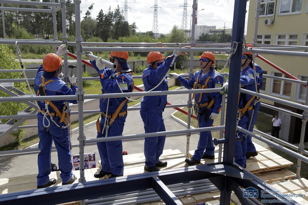 Полигон для работы строителей-атомщиков на большой высоте