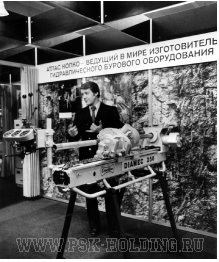 atlas-copco-in-moscow-70-s.jpg