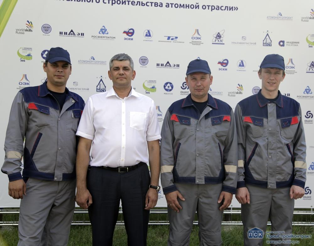 Победители национального конкурса лучших строителей-атомщиков России