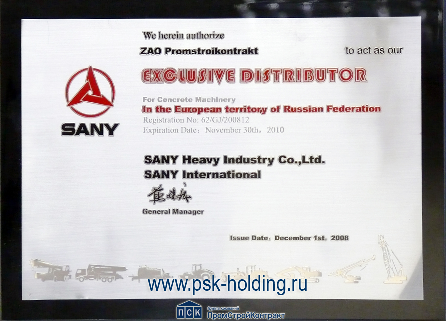 PSK-Sany Exclusive Distributor.jpg
